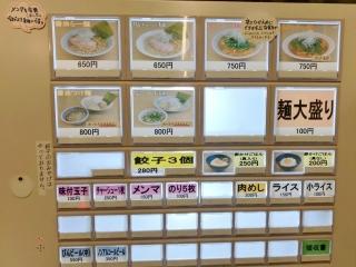 麺屋つるる (2)