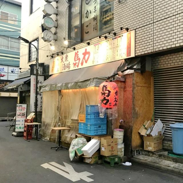 馬力 新橋店 (3)