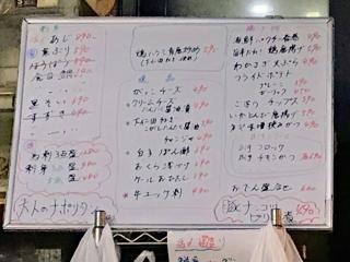 馬力 新橋店 (13)