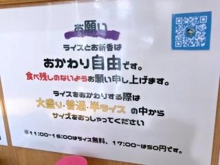 麺家 紫極 (10)