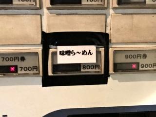 きくちひろき (11)