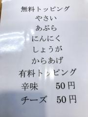 藤ろう (22)