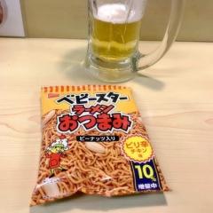 煮干ラーメンとローストビーフ パリ橋 (6)