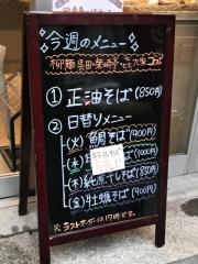 むぎくらべ (5)