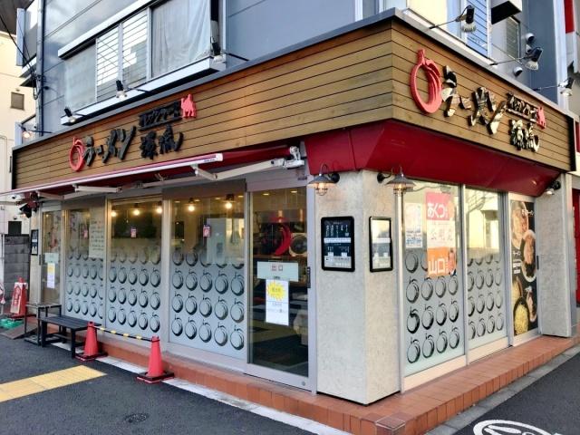 イレブンフーズ 源流 南品川店 (5)