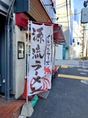 イレブンフーズ 源流 南品川店 (6)