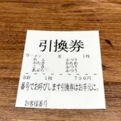イレブンフーズ 源流 南品川店 (10)