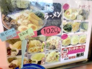 イレブンフーズ 源流 南品川店 (15)