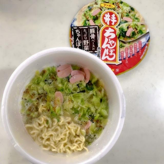 カップ麺 井出ちゃんぽん