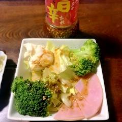 サラダの旨たれ (2)