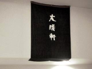 大勝軒満帆 行田店 (19)