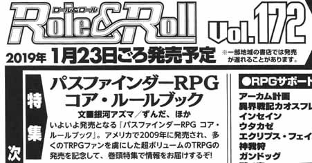 pf_rnr.jpg