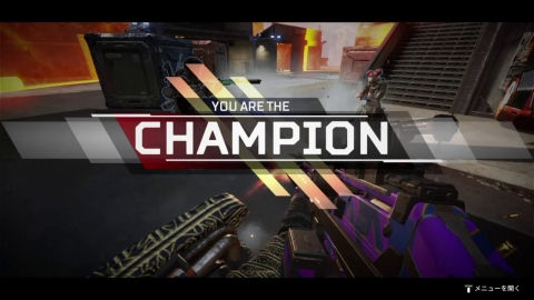 apexlegends_01.jpg