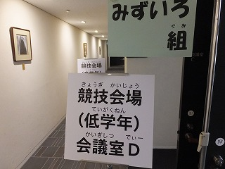 DSCF1873-11.jpg