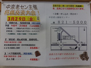 DSCF2095-11.jpg
