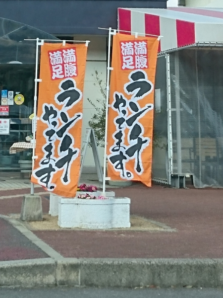 豊浜SA02