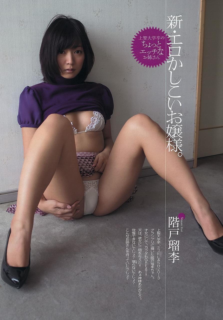 shinato_ruri072.jpg