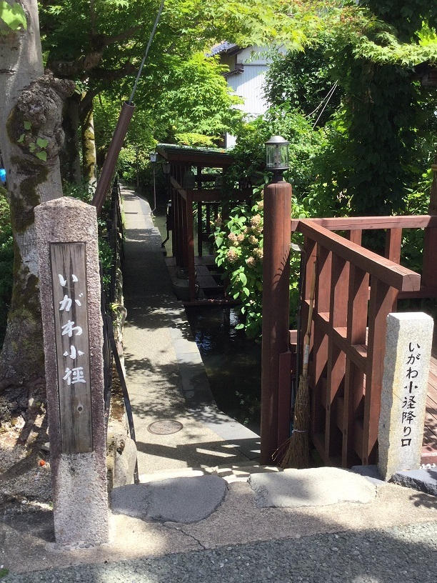 郡上八幡_34.JPG