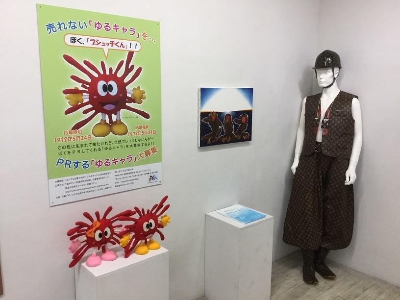 バカート3人展 in Tokyo 2019_2.JPG