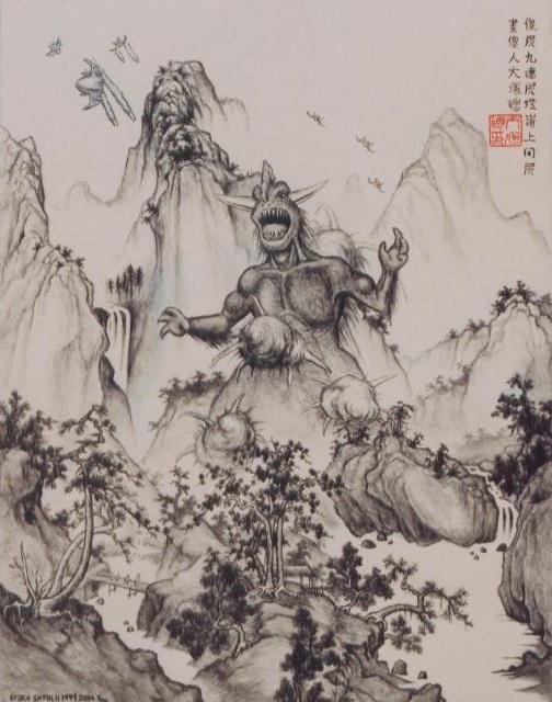 華獸爆擊圖 2004.jpg