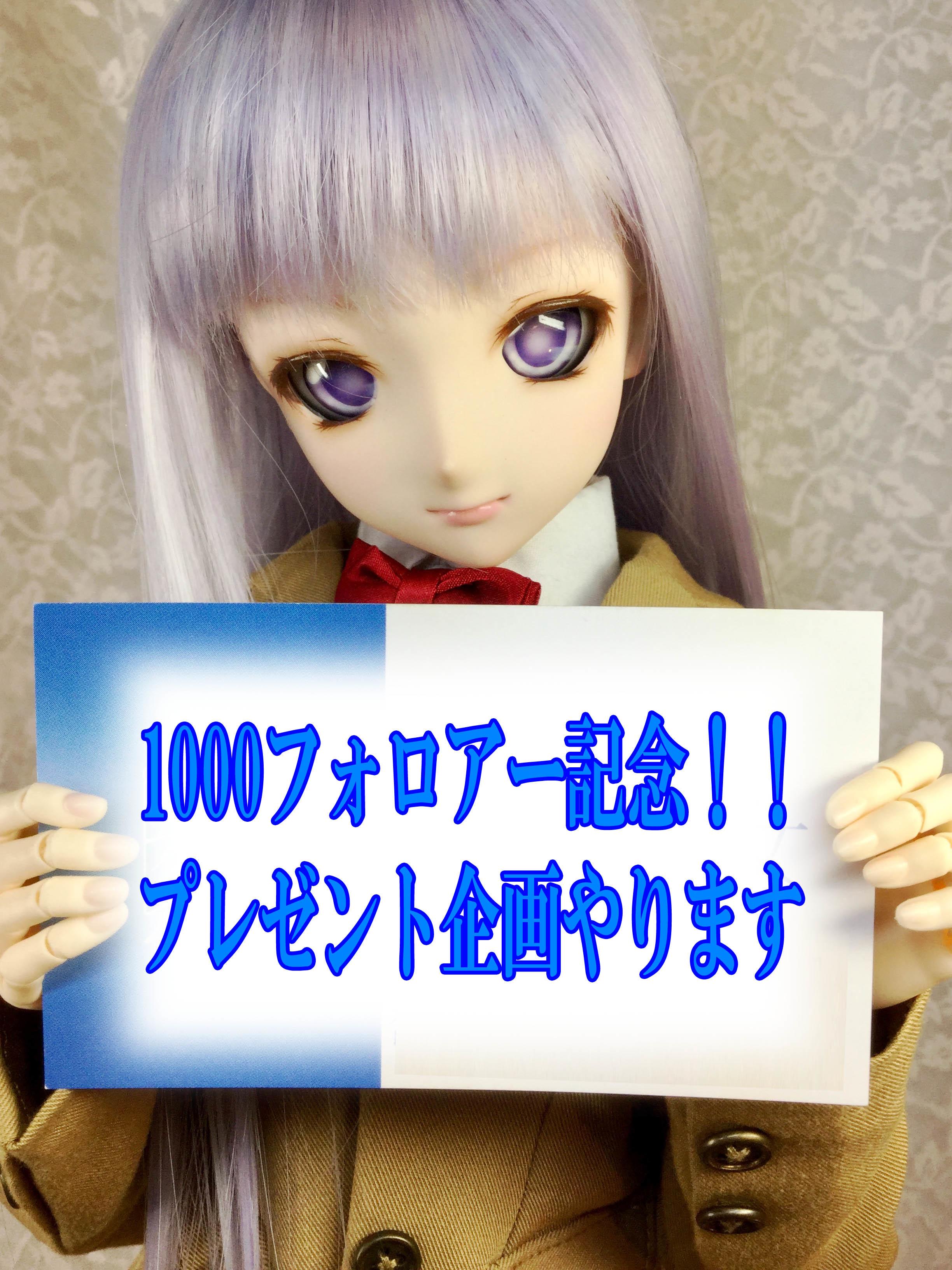 告知1000フォロア記念01