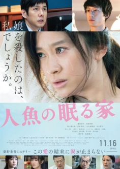 le-film20181116-5.jpg