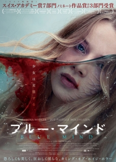 le-film201812-1-3.jpg