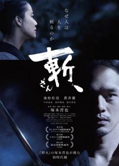 le-film201812-1-6.jpg