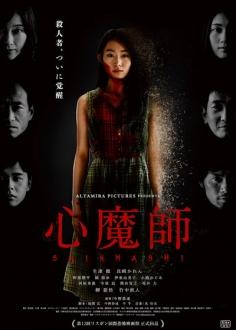 le-film201812-1-8.jpg