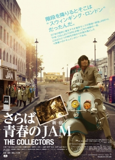 le-film20181214-6.jpg