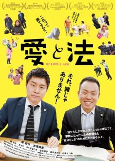 le-film20181215-11.jpg