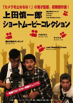 le-film20181215-12.jpg
