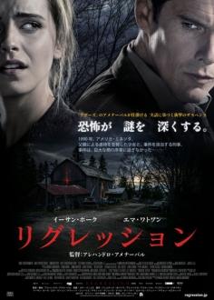 le-film20181215-13.jpg