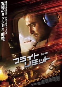 le-film20181215-3.jpg
