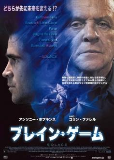 le-film20181215-4.jpg