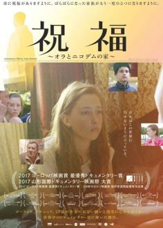 le-film20181215-6.jpg