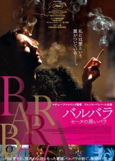 le-film20181215-7.jpg