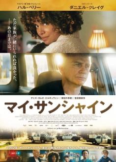 le-film20181215.jpg