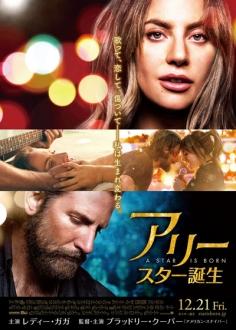 le-film20181221-3.jpg