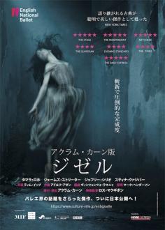 le-film20181221-4.jpg