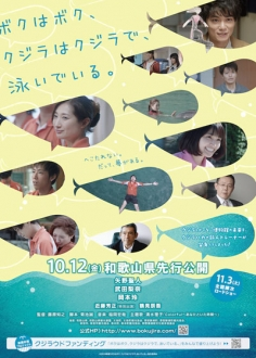 le-film20181221-5.jpg