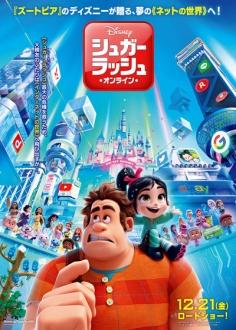le-film20181221.jpg