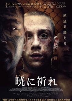 le-film2018128-1.jpg