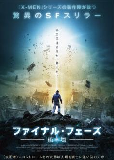 le-film2018128-3.jpg