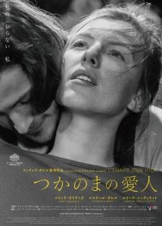 le-film2018128-8.jpg