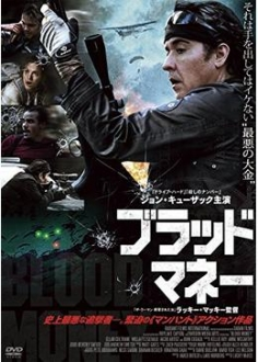 le-film2019216-3.jpg