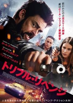 le-film2019216-6.jpg