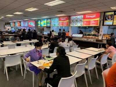 201901Bangkok-311.jpg