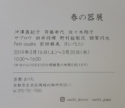 c_20190301192551ca7.jpg