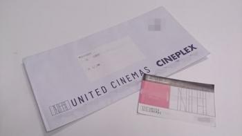 united cinema 特別招待券